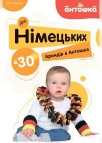 antoshka 0307 00