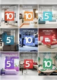 taburetka 0207 0