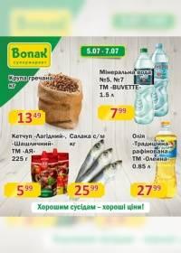 vopak 0607 0