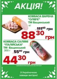 dmukrainochka 0310 0