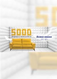 margo 0611 0
