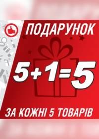 chervonyi 1412 0