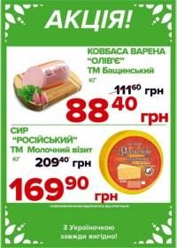 ukrainochka 0412 0