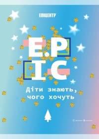 epicentrk 0112 000