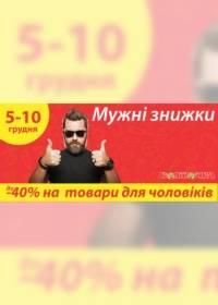 kopiyochka 0512 0