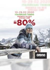 arena 1102 0