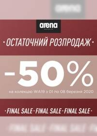 arena 2802 0