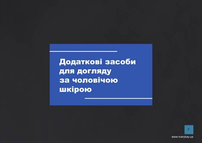 marykay 1002 009