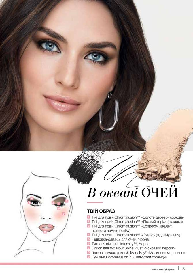 marykay 2704 007
