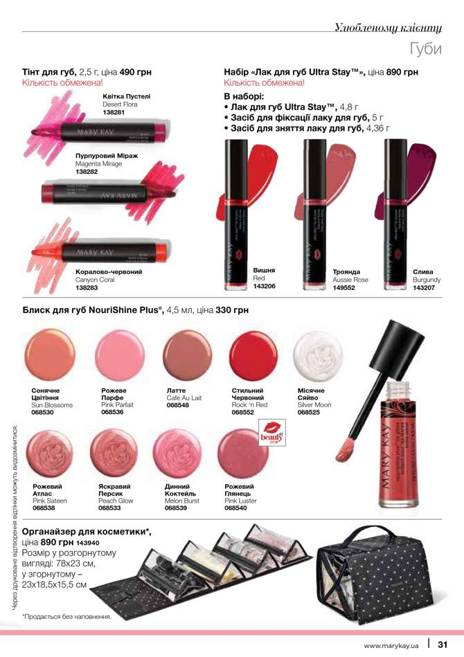 marykay 2704 033