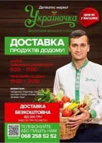 dmukrainochka 0605 0