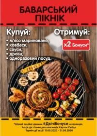kopeyka 1105 0