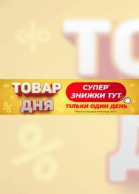 atbmarket 2606 00