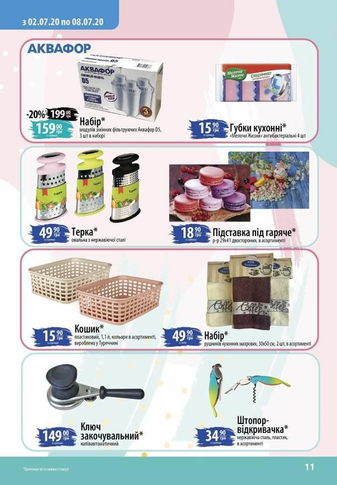 atbmarket 3006 03
