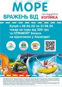 kopeyka 0906 0
