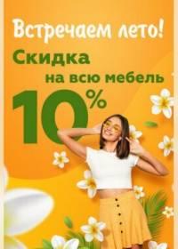 taburetka 0206 0