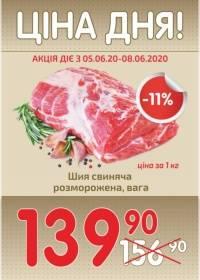tavriav 0206 0