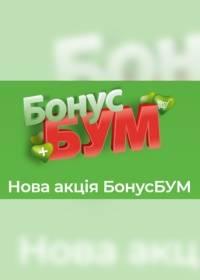 tavriav 1206 0
