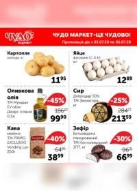 chudo market 0307 0
