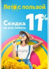 taburetka 0107 0