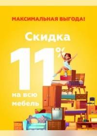 taburetka 0408 0