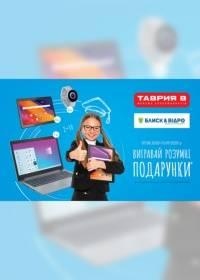 tavriav 0408 0