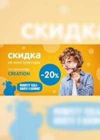 antoshka 1709 0