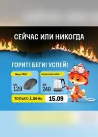 foxtrot 1509 0