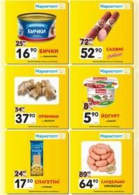 marketopt 0509 0
