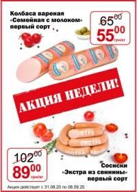 mvesna 0109 0