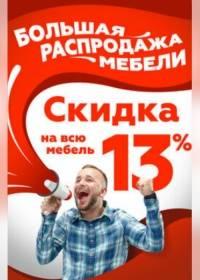 taburetka 2209 0