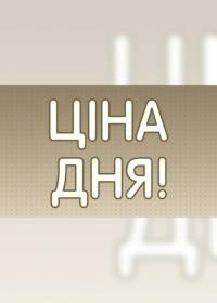 tavriav 1109 0