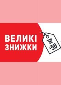 tavriav 2209 0