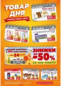 atbmarket 1610 0