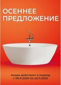 noviysvit 0911 0