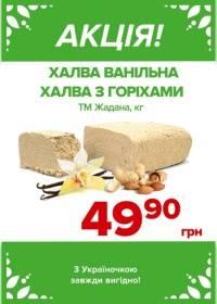 dmukrainochka 2112 0