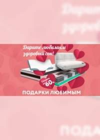 askona 1702 0