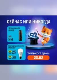 foxtrot 2302 0