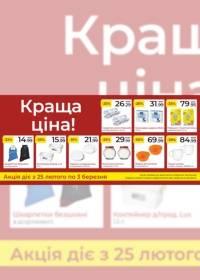 kopiyochka 2602 0