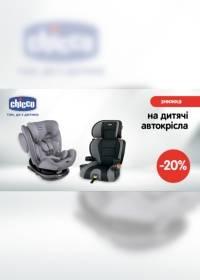 antoshka 3003 0