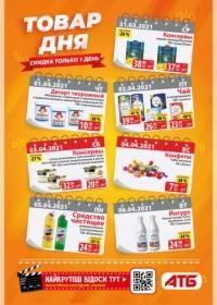 atbmarket 2503 0