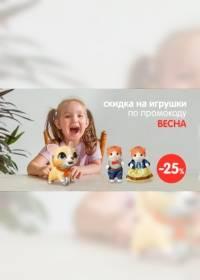 antoshka 0104 0