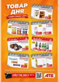 atbmarket 0704 0