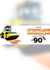 citrus 0805 0