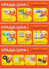 kopiyochka 2705 0