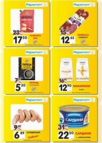 marketopt 0106 0
