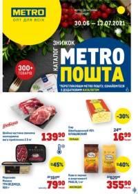 metro 3006 000