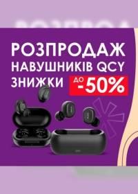 zhuk 0206 0