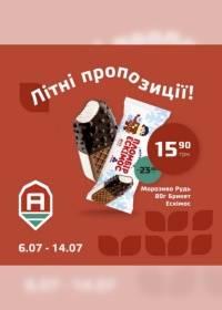 ambarexpressmarket 0707 0
