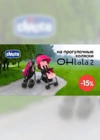 antoshka 0107 0